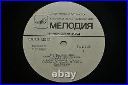 ALLA VASILIEVA cello BACH Six Suites for Solo Cello USSR 1984 RARE 3LP BOX SET