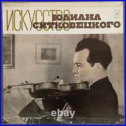Art Of Yulian Sitkovetsky (violin) Mega Rare Ussr Pressing 5 Lp Box Nm