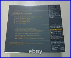 Beethoven The 9 Symphonies Frans Bruggen 5 SACD Hybrid Box Esoteric ESSD-90233