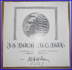 Box Set 4lp, Piano Maria Yudina, Bach, Complete Collection Of Recordings I, 1982