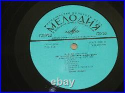 DANIEL SHAFRAN cello BACH Six Suites For Solo Cello ULTRA RARE 3LP Box MINT