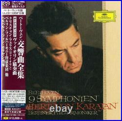HERBERT VON KARAJAN-BEETHOVEN COMP. JAPAN 5 MINI LP SHM-SACD Ltd/Ed AE50