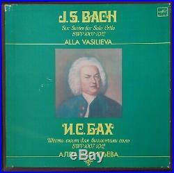 J. S. Bach Six Cello Suites (Alla Vasilieva) Melodiya 3LP 20923, 20955, 21003
