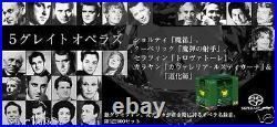 NEW ESOTERIC SACD / CD Hybrid 5 GREAT OPERAS 9CD BOX Box set from JAPAN F/S