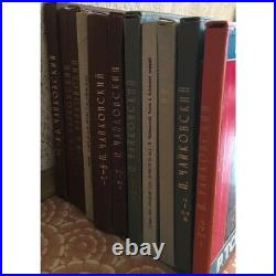 Pyotr Ilyich Tchaikovsky Complete Works on Records, 22 Boxes, 100 LPs, Full Set