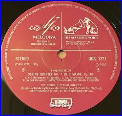 SLS 879 SHOSTAKOVICH STRING QUARTETS HMV/EMI 1st UK 6lp BORODIN QUARTET
