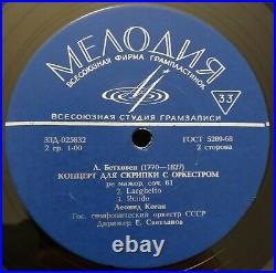 The Art of Leonid Kogan violin Melodiya VSG mono 3LP 025831 / 021409 / 013063