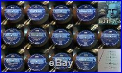 The Nine Symphonies of Beethoven Complete Album Box Set of 7 RCA Custom Press LP