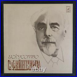 The art of SAMUEL FEINBERG vol. I & II Melodiya 6LP Stereo 16859,20431 mono 45519